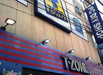 Tzone_diy_2