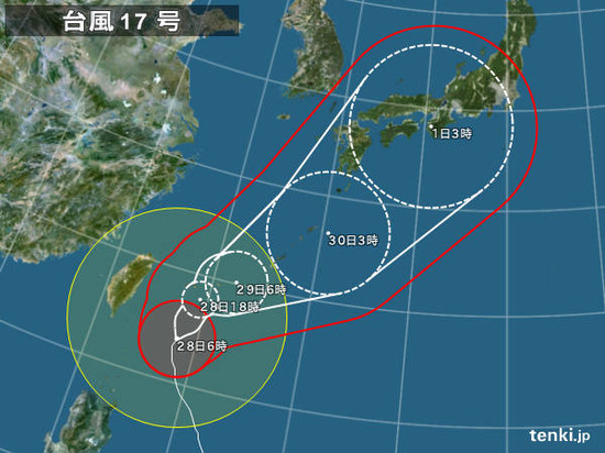 Typhoon_1217_20120928060000large
