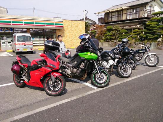 20130414_092607